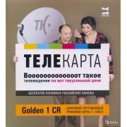 Комплект Телекарта BIGSAT GOLDEN 1 CR